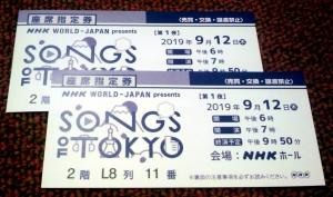 20190913a_songsoftokyo