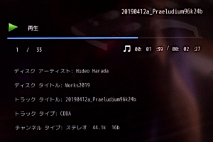 20190913d_bdp103withmycd