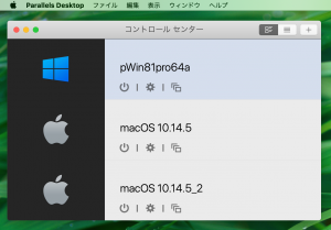20190619a_parallelsdesktop3virtualmachin