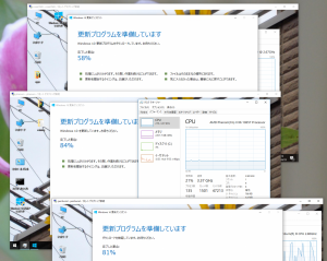 20190623a_updatewindows10s