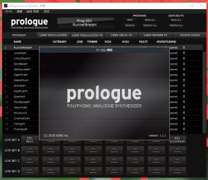 20191108g_prologuelibrarian1_1_1