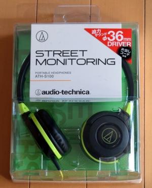 20200120d_audiotechnicaaths100