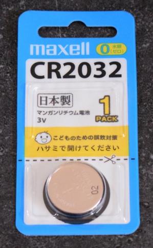 20200423d_maxelcr2032madeinjapan