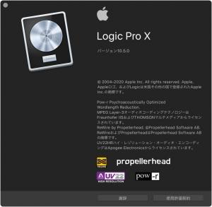 20200513a_logicprox10_5_0