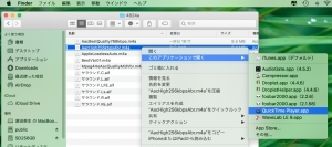 20200802d_openm4awiththisapplication