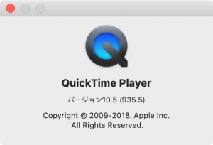 20200802f_quicktimeplayerversioninformat