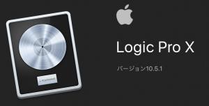 20201019a_applelogicprox