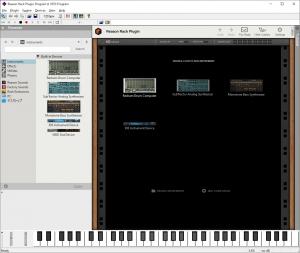 20201202l_reasonrackshows4instruments