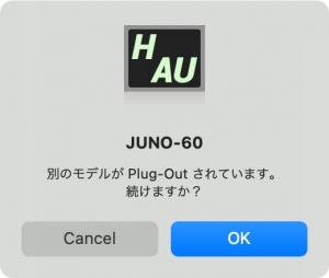 20210219e_juno60overwritesotherplugout