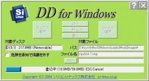20210413n_ddforwindowswriting