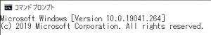 20200529b_windows10afterupdate
